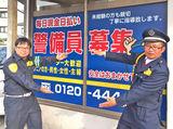 栄進コーポレーション 西営業所のアルバイト情報