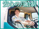 ヤマト運輸(株)西淀川支店のアルバイト情報