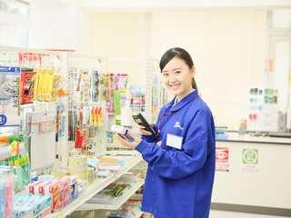 株式会社ピーアンドピー・インベックス/お仕事No 2038007のアルバイト情報