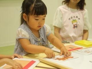 めばえ教室  新百合ヶ丘教室のアルバイト情報