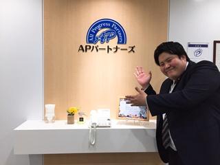 株式会社APパートナーズ  九州営業所のアルバイト情報