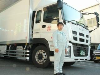 阪神トランスポート株式会社のアルバイト情報