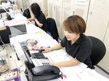 木村アルミ箔株式会社 大阪工場のアルバイト情報