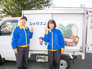 株式会社ショクブン 四日市営業所のアルバイト情報