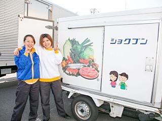 株式会社ショクブン 亀岡営業所のアルバイト情報