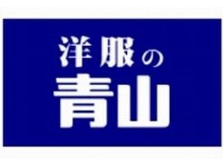 パーソルマーケティング株式会社(u1a50)のアルバイト情報