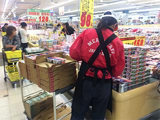 ジャパンミート卸売市場 ステーションコム50号店のアルバイト情報