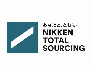 日研トータルソーシング株式会社 (関西エリア)/57136567のアルバイト情報