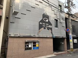 メンバーズ山崎のアルバイト情報