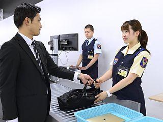 株式会社セノン 女満別空港出張所のアルバイト情報