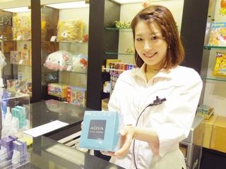 キョーイチ 伏見(フシミ)店/株式会社松原興産のアルバイト情報