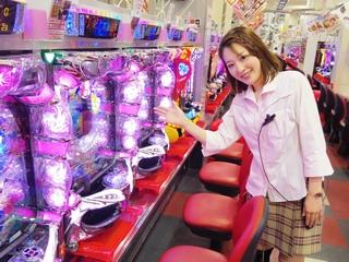 新天地 枚方駅前(ヒラカタエキマエ)店/株式会社松原興産のアルバイト情報