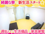 株式会社サンキョウテクノスタッフ 勤務地:神奈川県相模原市のアルバイト情報