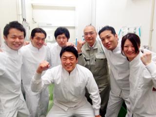 株式会社GFF 関西第一工場のアルバイト情報