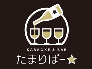KARAOKE BAR たまりばー★のアルバイト情報