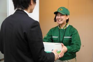 ヤマト運輸(株)伊集院支店/松元センターのアルバイト情報
