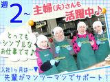 株式会社ワタリ 北海道支店のアルバイト情報