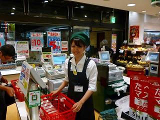 スーパーヤマザキ 平尾店のアルバイト情報