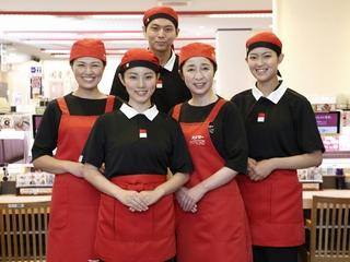 スシロー 三重川越店のアルバイト情報