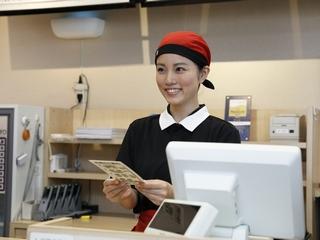スシロー 広島古市店のアルバイト情報