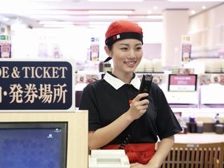 スシロー 龍ケ崎店のアルバイト情報
