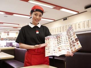 スシロー 鳥取東店のアルバイト情報