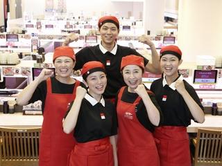 スシロー 東神奈川店のアルバイト情報