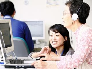 イッティージャパンイースト(株) パソコン教室 イオンスーパーセンター十和田校のアルバイト情報