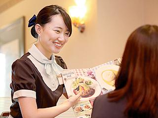 デニーズ町田大蔵店のアルバイト情報