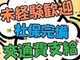 リソー・eスタッフ株式会社 ※勤務地/丸亀市飯山町のアルバイト情報
