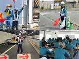 讃岐株式会社 高松事業本部 ※勤務地/三豊市のアルバイト情報