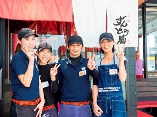 ラー麺ずんどう屋 京都久御山店のアルバイト情報