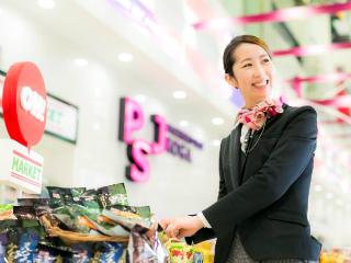 PSJ 綾羅木店のアルバイト情報