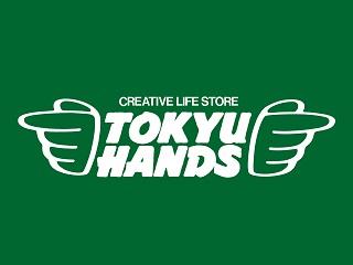 東急ハンズ 広島店のアルバイト情報