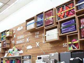 東急ハンズ 長野店のアルバイト情報