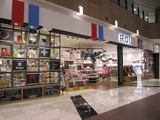 R.O.U株式会社 各務原店のアルバイト情報