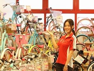 DAIWA CYCLE 狭山店のアルバイト情報