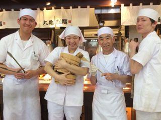 丸亀製麺 イオンモール岡崎店 [店舗 No.110251]のアルバイト情報