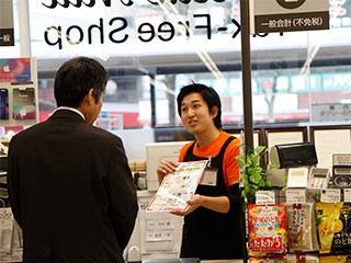 マツモトキヨシ 仙台一番町店のアルバイト情報