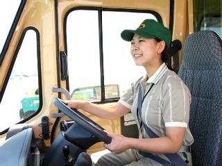 YAMATO(クロネコヤマト)運輸 丹波支店のアルバイト情報