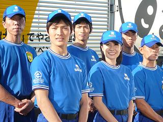 株式会社サカイ引越センター 熊本北支社のアルバイト情報