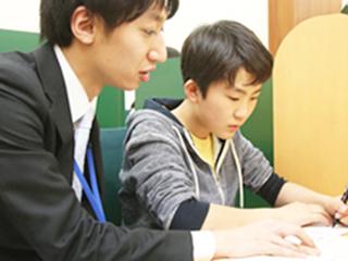 個別指導学院フリーステップ 京橋教室のアルバイト情報