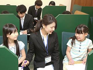 個別指導学院フリーステップ 貴生川駅前教室のアルバイト情報