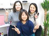 株式会社エスプールヒューマンソリューションズ 札幌北口支店のアルバイト情報