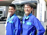 ジョーシンサービス株式会社 名古屋SCのアルバイト情報