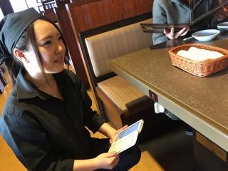焼肉 力 姫路店のアルバイト情報