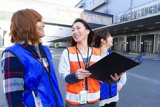株式会社ワールドインテック アマゾン小田原事業所のアルバイト情報