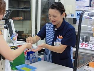 ローソン 札幌発寒15条店のアルバイト情報