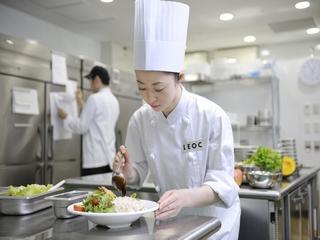 株式会社LEOC /ヴィラノーヴァ大谷 /201998のアルバイト情報