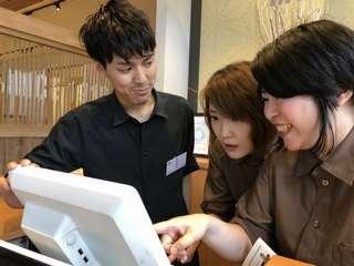ごちそう村 姫路花田店のアルバイト情報